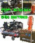 一机多能、、防汛抢险打桩植桩机价格(多少钱)——气动打桩机规格参数