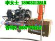 防汛打桩机价格,植桩机主机重量74KG防汛打桩机厂家