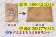 吸水膨胀袋(高分子+价格)防汛抢险吸水膨胀袋厂家、价格