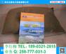 厂家吸水膨胀袋--防汛吸水膨胀袋规格冀虹吸水膨胀袋防汛吸水膨胀价格