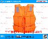 五星救生衣充气救生衣使用高强抗拉TPU复合面料它由夹层背心、胶囊、导管、气压阀、自动控制装置构成