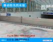 挡水规格型号╱车库挡水板厂家价格专利生产挡水板、挡水板厂家五星冀虹