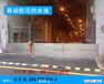 五星冀虹挡水板专业生产厂家▁车库挡水板规格型号挡水板厂家╱产品详细介绍
