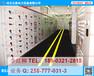 电力机房绝缘胶垫厂家直销决不容错过的高质量绝缘胶垫耐压等级高价格优惠