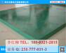 電力機房絕緣橡膠墊(定做)8mm絕緣膠墊價格配電室防滑絕緣膠墊厚度