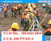 张家口厂家专业生产防汛装配式围井围板和防汛土工滤垫防管涌围井围板规格