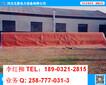 石家庄厂家直销WX--2016不锈钢防汛装配式围井围板防汛土工滤垫使用方法介绍
