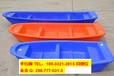 河长制打捞船价格+五星厂家供应塑料船渔船价格,图片,采购,批发商机
