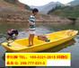 河长制专业打捞船配备救生衣、救生圈防汛打捞船价格+塑料渔船厂家电话