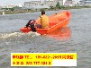 河北打捞船厂家+五星塑料船渔船价格河长制防汛打捞船型号WX塑料船报价