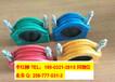 电缆固定夹厂家供应复合电缆固定支架+110KV高压电缆固定夹具价格、图片