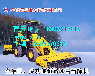 贵州道路破冰除雪机清除压实雪及chun冰路面效果极佳、道路破冰除雪机厉害了