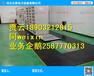 广东绝缘胶垫厂家价格绝缘胶垫耐压等级_五星配电室8mm绝缘胶垫厂家