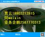 15kv红色绝缘胶垫价格咨询?天津变电站防滑绝缘胶垫生产厂家年终促销