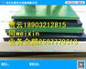 变电站绝缘胶垫-厂家直销黑色15kv绝缘胶垫价格绝缘胶垫四川厂家价格