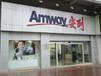 湖南常德安利實體店在哪里常德武陵區哪里有安利的柜臺