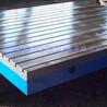 名揚廠家批發鑄鐵檢平臺驗平板劃線平板T型槽焊接裝配平板大批量現貨供應