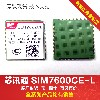 SIM7600CE-L全网通4GLTE模块现货