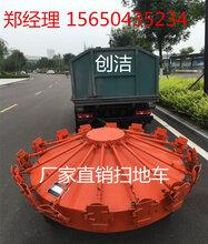 折叠式扫地机济宁创洁专业环卫设备生产厂家千手观音扫地车图片