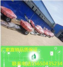 北京_風火輪掃路機_牽引式掃路機廠家圖片
