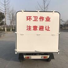 云南普洱-电动环卫垃圾车-垃圾车厂家行业领先图片