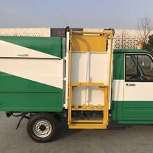 山西大同-电动环卫垃圾车-垃圾车品牌特价批发图片