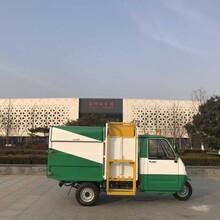 安徽阜阳-电动垃圾车-垃圾车价格量大从优图片