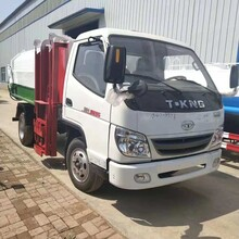 武威自卸式垃圾车-电动垃圾车价格图片
