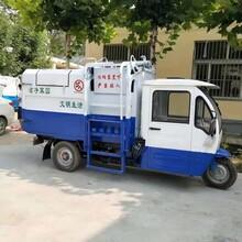 河源电动三轮垃圾车-电动垃圾车报价图片