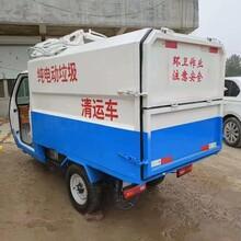 延边挂桶式垃圾车-电动垃圾车价格图片