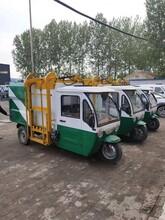 雅安电动四轮垃圾车-电动垃圾车报价图片