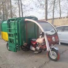 新竹三方电动垃圾车-电动垃圾车厂家直销图片
