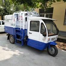 黄南电动四轮垃圾车-电动垃圾车价格图片