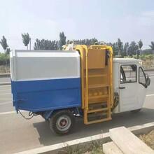 本溪电动三轮垃圾车-电动垃圾车价格图片