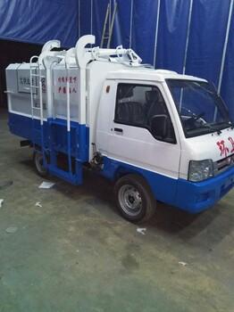 辽宁翻桶式垃圾车-四方电动垃圾车厂家供应