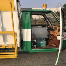 电动自卸式垃圾车_四川自贡-电动三轮垃圾车生产厂家