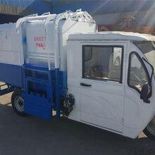 电动自卸式垃圾车_安徽霍邱-电动三轮垃圾车现货供应