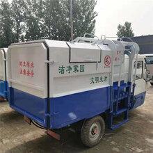 电动翻桶车_重庆巫溪-新能源四轮垃圾车定制加工