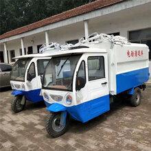 电动翻桶车_湖北鄂州-侧挂式电动垃圾车定制加工