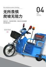 吉林省三轮电动保洁车生产厂家图片