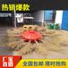 环卫设备圆盘扫路机,黑龙江省小型风火轮扫地机质量保障
