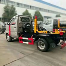山西省环卫勾臂式四轮垃圾车价格实惠图片