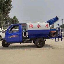 河南省道路洒水车价格实惠图片