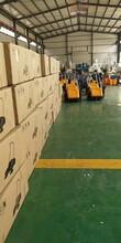 环卫手推式扫地机质量保障图片
