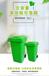 湖南省環衛塑料垃圾桶長期供應
