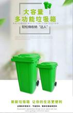 宁夏塑料垃圾桶性能可靠图片