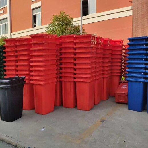 海南供应塑料垃圾桶