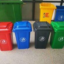 河南省优质塑料垃圾桶厂家图片