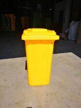 河南省供应塑料垃圾桶图片