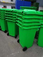 山东省塑料垃圾桶价格实惠图片